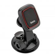 Автомобильный магнитный держатель для телефонов HOCO Magnetic /CA28/