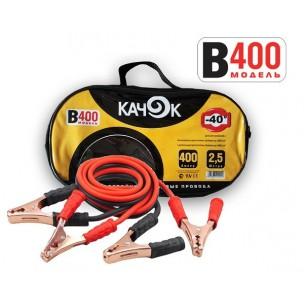 Морозостойкие стартовые провода КАЧОК B400