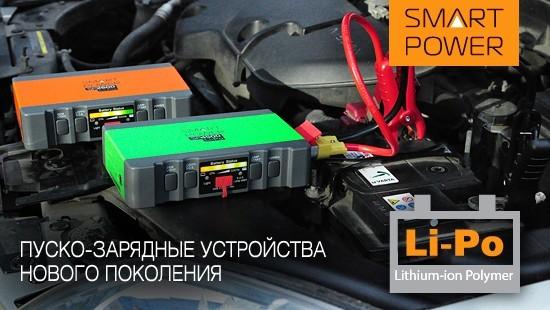 Магазин автомобильных аксессуаров - Сотая Миля