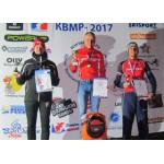 TANY поддержала московский этап Кубка велосипедных марафонов 1 октября в мультиспортивном...